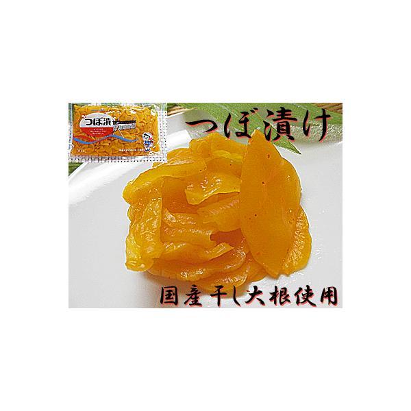 つぼ漬け 250g×1袋入 大根 壺漬け 国産 日本産 国内産 沢庵 タクワン しょうゆ しょう油 漬物 たくあん タクアン だいこん