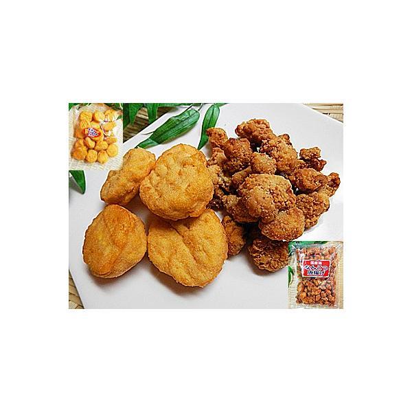 チキンナゲット 1袋+なんこつ唐揚げ 1袋 合計2袋セット 国産 鶏肉 使用 国内産 鳥肉使用 日本産 冷凍 国産鶏肉 冷凍食品 チキン ナゲット