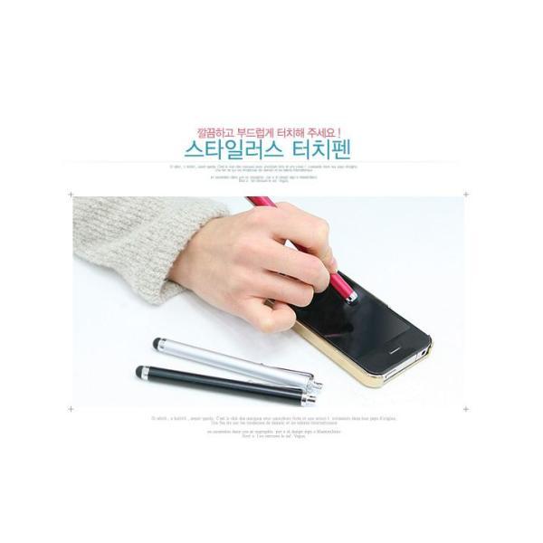 送料無料 高品質タッチペン ipad Air2 iphone6 iphone6plus Xperia Galaxy スマートフォンタッチペン  タブレット Tab用タッチペン10色タッチペン|meiseishop|05