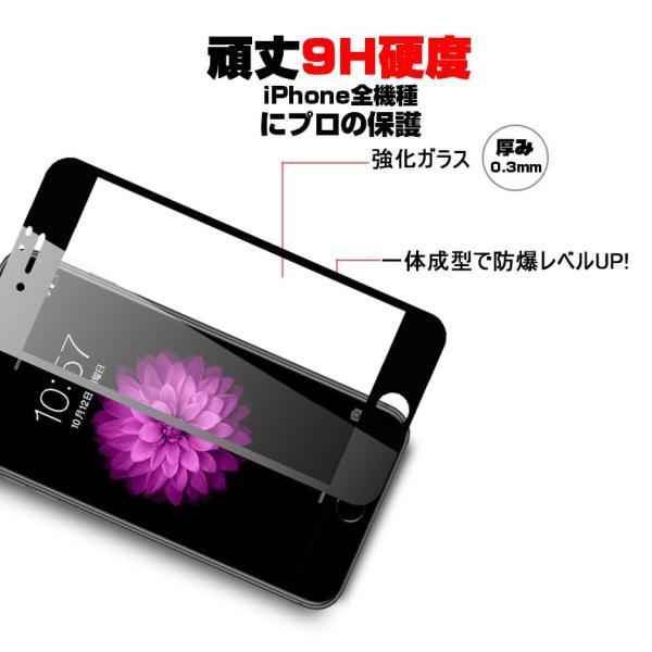 iPhone 11 Pro Max iPhone XR iPhone XS iPhone XS Max 強化ガラス保護フィルム 3D全面保護 ガラスフィルム iPhone X/8plus/8/7plus/7/6s/6s plus meiseishop 06