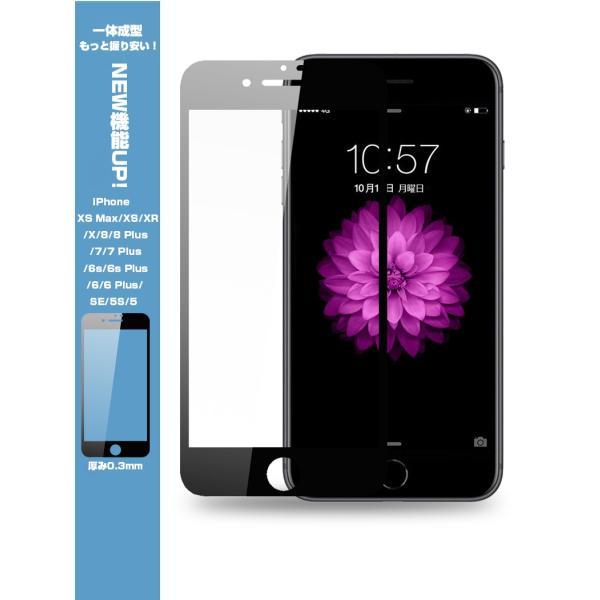 iPhone 11 Pro Max iPhone XR iPhone XS iPhone XS Max 強化ガラス保護フィルム 3D全面保護 ガラスフィルム iPhone X/8plus/8/7plus/7/6s/6s plus meiseishop 08