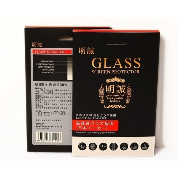 ASUS zenfone5 強化ガラス保護フィルム ASUS zenfone5 保護フィルム 送料無料 ASUS zenfone5 ガラスフィルム zenfone5 保護シール 前面保護フィルム 強化ガラス|meiseishop|03
