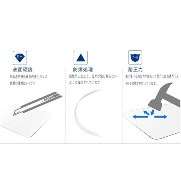 送料無料 dtab Compact d-02H 強化ガラス保護フィルム dtab Compact d-02H 液晶保護フィルム Huawei MediaPad M2 8.0 ガラスフィルム d-02H 強化ガラスフィルム meiseishop 06