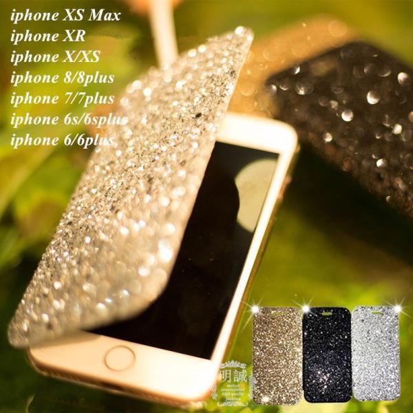 iPhone SE 第2世代 iPhone XS キラキラPCケース iPhone XS Max XR 手帳型保護ケース iphone X iphone8 plus 6splus 7plus 高品質スマホケース 送料無料