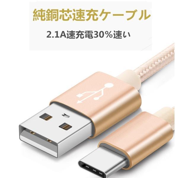 USB Type-Cケーブル Type-C 充電器 長さ0.25/0.5/1/1.5m 高速充電 データ転送ケーブル Android Galaxy Xperia AQUOS HUAWEIケーブル|meiseishop|03