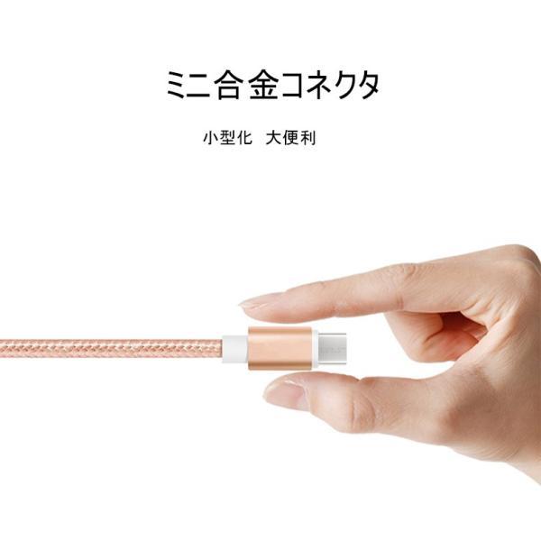 micro USBケーブル マイクロUSB Android用 0.25/0.5/1/1.5m 急速充電ケーブル  モバイルバッテリー ケーブル スマホ充電器 Xperia Galaxy AQUOS 多機種対応 meiseishop 15