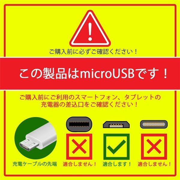 micro USBケーブル マイクロUSB Android用 0.25/0.5/1/1.5m 急速充電ケーブル  モバイルバッテリー ケーブル スマホ充電器 Xperia Galaxy AQUOS 多機種対応|meiseishop|19