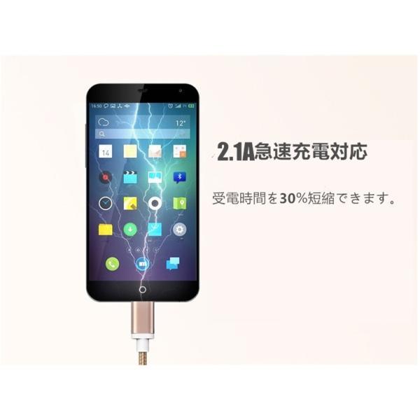 micro USBケーブル マイクロUSB Android用 0.25/0.5/1/1.5m 急速充電ケーブル  モバイルバッテリー ケーブル スマホ充電器 Xperia Galaxy AQUOS 多機種対応|meiseishop|04