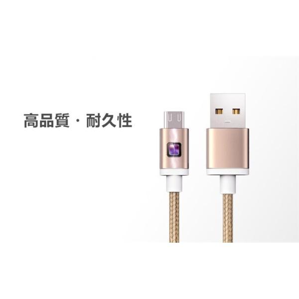 micro USBケーブル マイクロUSB Android用 0.25/0.5/1/1.5m 急速充電ケーブル  モバイルバッテリー ケーブル スマホ充電器 Xperia Galaxy AQUOS 多機種対応|meiseishop|05