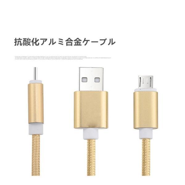 micro USBケーブル マイクロUSB Android用 0.25/0.5/1/1.5m 急速充電ケーブル  モバイルバッテリー ケーブル スマホ充電器 Xperia Galaxy AQUOS 多機種対応 meiseishop 09