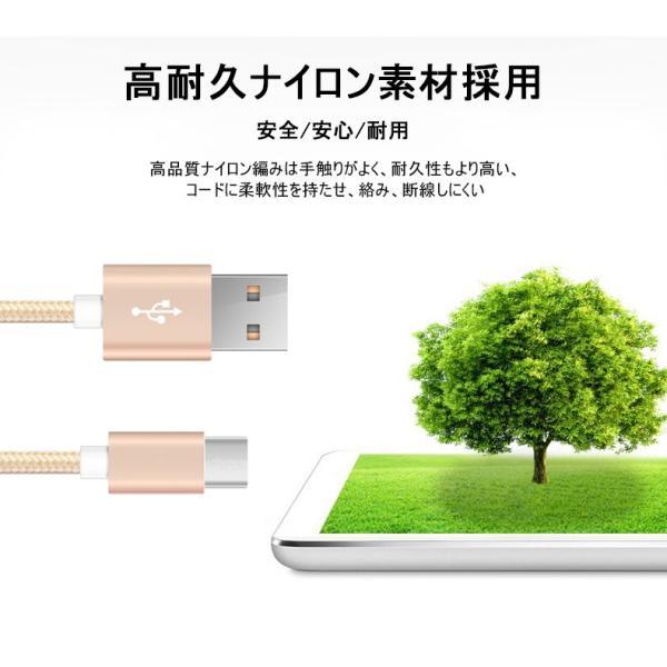 micro USBケーブル マイクロUSB Android用 0.25/0.5/1/1.5m 急速充電ケーブル  モバイルバッテリー ケーブル スマホ充電器 Xperia Galaxy AQUOS 多機種対応 meiseishop 10