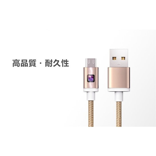 micro USBケーブル マイクロUSB Android用 2m 充電ケーブル スマホケーブル  Android 充電器 Xperia  Galaxy AQUOS  多機種対応 モバイルバッテリー ケーブル|meiseishop|05