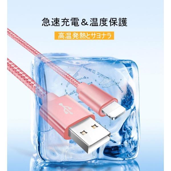 iPhoneケーブル 長さ 0.25m 0.5m 1m 1.5m 急速充電 充電器 データ転送ケーブル USBケーブル iPad iPhone用 充電ケーブル XS Max XR X 8 7 6s/6/PLUS 3か月保証|meiseishop|16