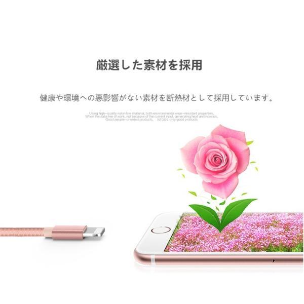 iPhoneケーブル 長さ 0.25m 0.5m 1m 1.5m 急速充電 充電器 データ転送ケーブル USBケーブル iPad iPhone用 充電ケーブル XS Max XR X 8 7 6s/6/PLUS 3か月保証|meiseishop|07