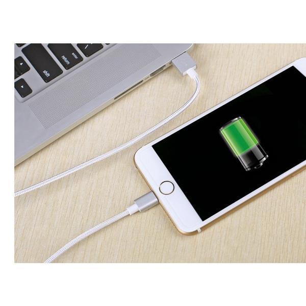 iPhoneケーブル iPad iPhone用 急速充電ケーブル 長さ 2m 充電器 データ転送ケーブル USBケーブル スマホ合金ケーブル iPhone8 Plus iPhoneX モバイルバッテリー|meiseishop|11