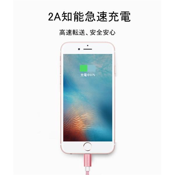 iPhoneケーブル iPad iPhone用 急速充電ケーブル 長さ 2m 充電器 データ転送ケーブル USBケーブル スマホ合金ケーブル iPhone8 Plus iPhoneX モバイルバッテリー|meiseishop|14