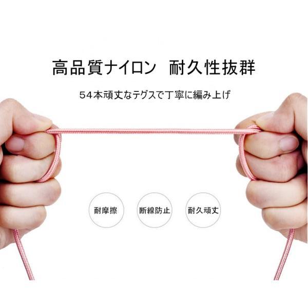 iPhoneケーブル iPad iPhone用 急速充電ケーブル 長さ 2m 充電器 データ転送ケーブル USBケーブル スマホ合金ケーブル iPhone8 Plus iPhoneX モバイルバッテリー|meiseishop|16