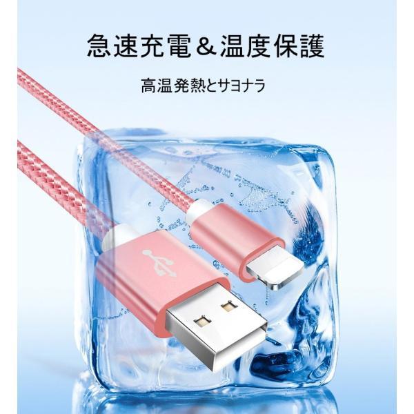 iPhoneケーブル iPad iPhone用 急速充電ケーブル 長さ 2m 充電器 データ転送ケーブル USBケーブル スマホ合金ケーブル iPhone8 Plus iPhoneX モバイルバッテリー|meiseishop|17
