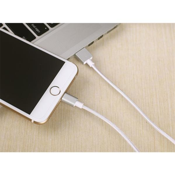 iPhoneケーブル iPad iPhone用 急速充電ケーブル 長さ 2m 充電器 データ転送ケーブル USBケーブル スマホ合金ケーブル iPhone8 Plus iPhoneX モバイルバッテリー|meiseishop|07