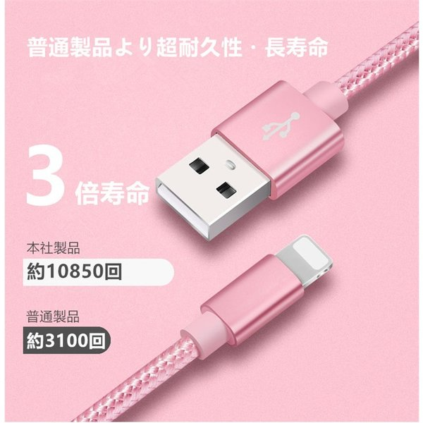 iPhoneケーブル iPad iPhone用 急速充電ケーブル 長さ 2m 充電器 データ転送ケーブル USBケーブル スマホ合金ケーブル iPhone8 Plus iPhoneX モバイルバッテリー|meiseishop|09