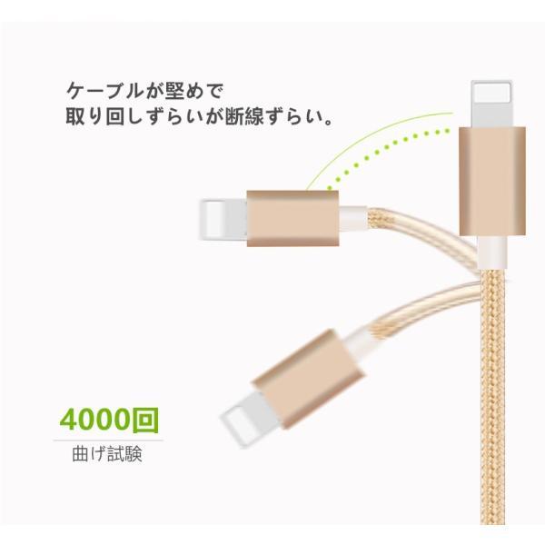 iPhoneケーブル iPad iPhone用 急速充電ケーブル 長さ 2m 充電器 データ転送ケーブル USBケーブル スマホ合金ケーブル iPhone8 Plus iPhoneX モバイルバッテリー|meiseishop|10