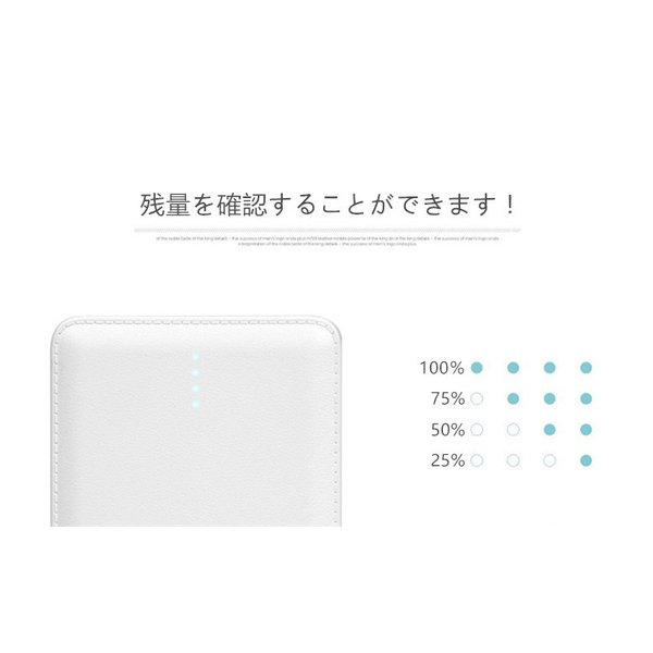 iOS/Android対応 モバイルバッテリー ケーブル内蔵 大容量 軽量 薄型 11200mAh iphone7 Plus Xperiaバッテリー 充電器 極薄 急速充電【PL保険加入済み】送料無料|meiseishop|13
