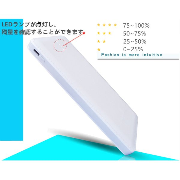 iOS/Android対応 モバイルバッテリー ケーブル内蔵 大容量 軽量 薄型 11200mAh iphone7 Plus Xperiaバッテリー 充電器 極薄 急速充電【PL保険加入済み】送料無料|meiseishop|15