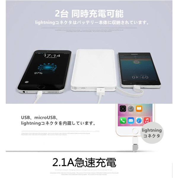 iOS/Android対応 モバイルバッテリー ケーブル内蔵 大容量 軽量 薄型 11200mAh iphone7 Plus Xperiaバッテリー 充電器 極薄 急速充電【PL保険加入済み】送料無料|meiseishop|05