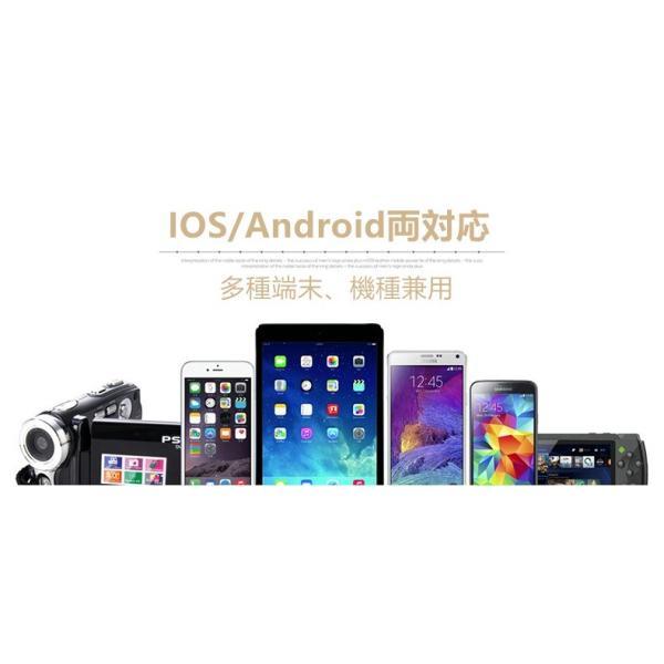 6000mAhケーブル内蔵型 モバイルバッテリー iOS/Android対応 大容量 軽量 薄型 iphone7 Plus Xperiaバッテリー 充電器 極薄 急速充電【PL保険加入済み】送料無料|meiseishop|12
