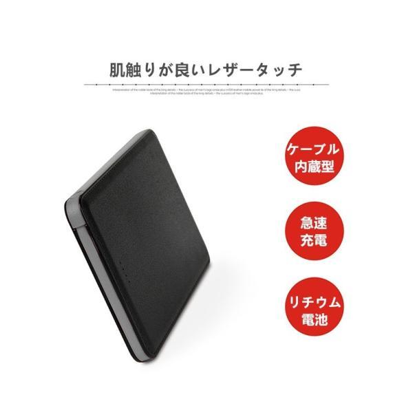 6000mAhケーブル内蔵型 モバイルバッテリー iOS/Android対応 大容量 軽量 薄型 iphone7 Plus Xperiaバッテリー 充電器 極薄 急速充電【PL保険加入済み】送料無料|meiseishop|14