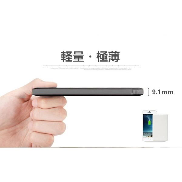 6000mAhケーブル内蔵型 モバイルバッテリー iOS/Android対応 大容量 軽量 薄型 iphone7 Plus Xperiaバッテリー 充電器 極薄 急速充電【PL保険加入済み】送料無料|meiseishop|10