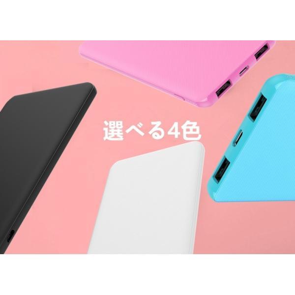 6000mAh大容量 iOS/Android対応 モバイルバッテリー 軽量 薄型 スマホ iphone7 Plus Xperia携帯充電器 極薄 急速充電 スマートフォン【PL保険加入済み】送料無料|meiseishop|12