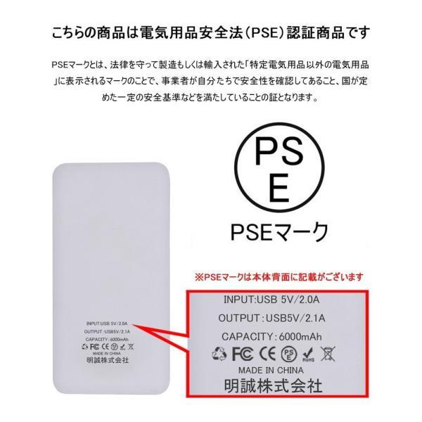 6000mAh大容量 iOS/Android対応 モバイルバッテリー 軽量 薄型 スマホ iphone7 Plus Xperia携帯充電器 極薄 急速充電 スマートフォン【PL保険加入済み】送料無料|meiseishop|14
