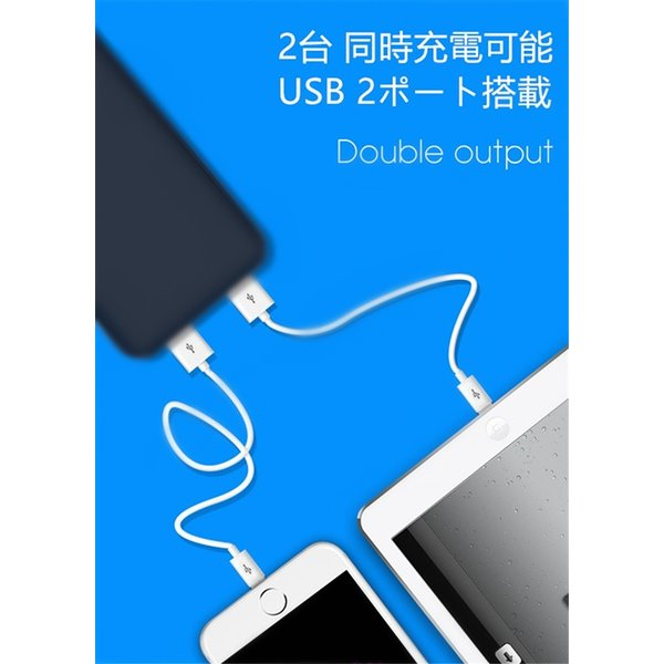 6000mAh大容量 iOS/Android対応 モバイルバッテリー 軽量 薄型 スマホ iphone7 Plus Xperia携帯充電器 極薄 急速充電 スマートフォン【PL保険加入済み】送料無料|meiseishop|03