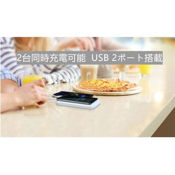 6000mAh大容量 iOS/Android対応 モバイルバッテリー 軽量 薄型 スマホ iphone7 Plus Xperia携帯充電器 極薄 急速充電 スマートフォン【PL保険加入済み】送料無料|meiseishop|06