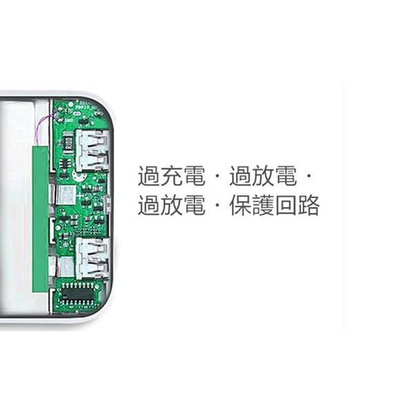 6000mAh大容量 iOS/Android対応 モバイルバッテリー 軽量 薄型 スマホ iphone7 Plus Xperia携帯充電器 極薄 急速充電 スマートフォン【PL保険加入済み】送料無料|meiseishop|08