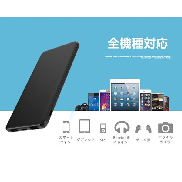 6000mAh大容量 iOS/Android対応 モバイルバッテリー 軽量 薄型 スマホ iphone7 Plus Xperia携帯充電器 極薄 急速充電 スマートフォン【PL保険加入済み】送料無料|meiseishop|10