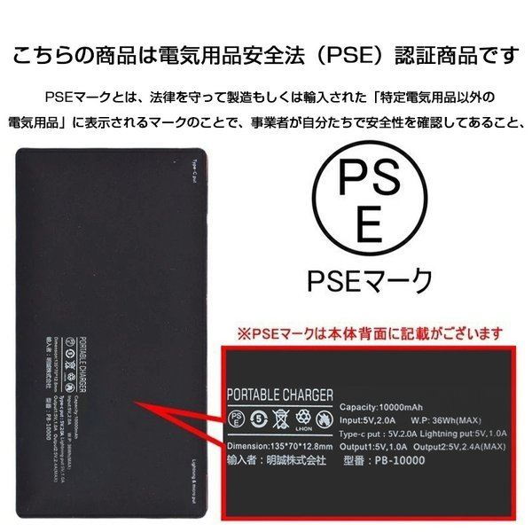 iOS/Android対応 10000mAh ケーブル内蔵型モバイルバッテリー 大容量 軽量 薄型 iphone Xperia バッテリー 急速充電【PSE認証済み】【PL保険加入済み】送料無料|meiseishop|02