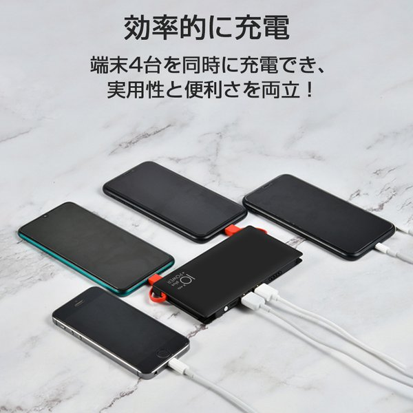 iOS/Android対応 10000mAh ケーブル内蔵型モバイルバッテリー 大容量 軽量 薄型 iphone Xperia バッテリー 急速充電【PSE認証済み】【PL保険加入済み】送料無料|meiseishop|03