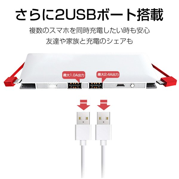 iOS/Android対応 10000mAh ケーブル内蔵型モバイルバッテリー 大容量 軽量 薄型 iphone Xperia バッテリー 急速充電【PSE認証済み】【PL保険加入済み】送料無料|meiseishop|06