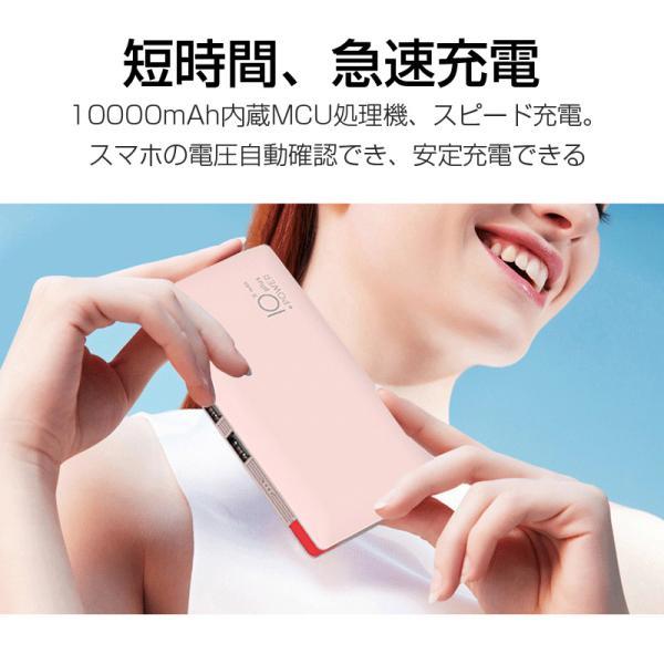 モバイルバッテリー iOS/Android対応 10000mAh ケーブル不要 大容量 軽量 薄型 iphone Xperia バッテリー 急速充電 PSE認証済み PL保険加入済み 送料無料|meiseishop|07