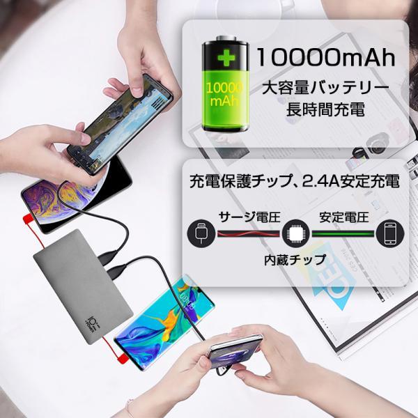 モバイルバッテリー iOS/Android対応 10000mAh ケーブル不要 大容量 軽量 薄型 iphone Xperia バッテリー 急速充電 PSE認証済み PL保険加入済み 送料無料|meiseishop|09