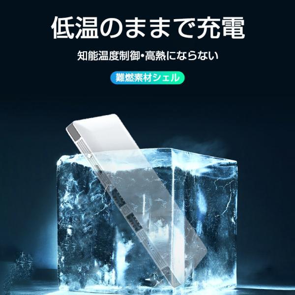 モバイルバッテリー iOS/Android対応 10000mAh ケーブル不要 大容量 軽量 薄型 iphone Xperia バッテリー 急速充電 PSE認証済み PL保険加入済み 送料無料|meiseishop|10