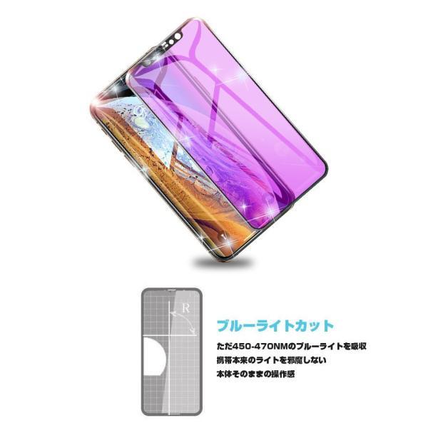 iPhone 11 Pro Max iPhone XS Max iPhone XR 3D ブルーライトカット 強化ガラス保護フィルム ソフトフレーム iPhone XS/X/8plus/8/7plus/7/6s/6s plus|meiseishop|11