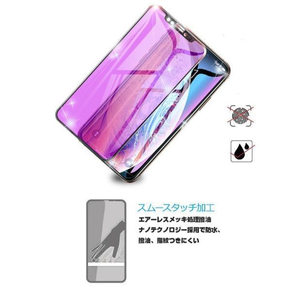 iPhone 11 Pro Max iPhone XS Max iPhone XR 3D ブルーライトカット 強化ガラス保護フィルム ソフトフレーム iPhone XS/X/8plus/8/7plus/7/6s/6s plus|meiseishop|12