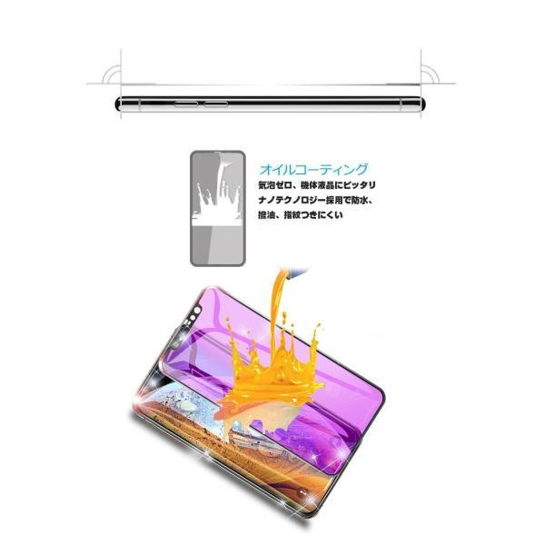iPhone 11 Pro Max iPhone XS Max iPhone XR 3D ブルーライトカット 強化ガラス保護フィルム ソフトフレーム iPhone XS/X/8plus/8/7plus/7/6s/6s plus|meiseishop|14