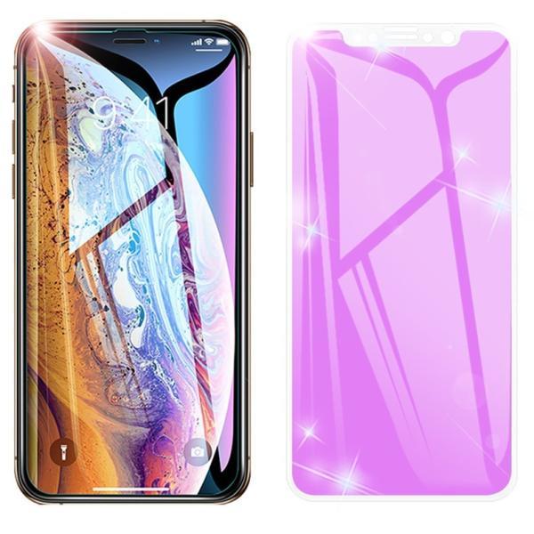 iPhone 11 Pro Max iPhone XS Max iPhone XR 3D ブルーライトカット 強化ガラス保護フィルム ソフトフレーム iPhone XS/X/8plus/8/7plus/7/6s/6s plus|meiseishop|20