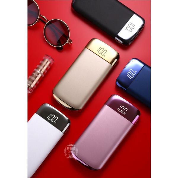 モバイルバッテリー 大容量10800mAh iOS/Android対応 充電器 LED残量表示 LEDライト付き iphone X 8 Xperia バッテリー 急速充電【PL保険加入済み】送料無料|meiseishop|02
