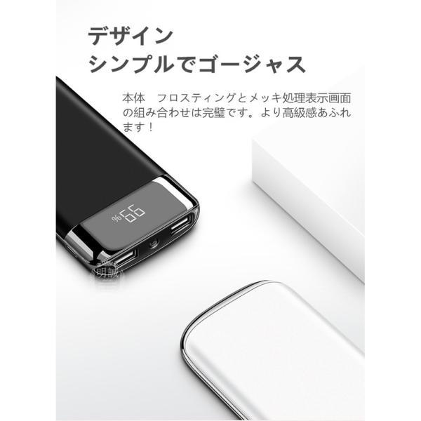 モバイルバッテリー 大容量10800mAh iOS/Android対応 充電器 LED残量表示 LEDライト付き iphone X 8 Xperia バッテリー 急速充電【PL保険加入済み】送料無料|meiseishop|04