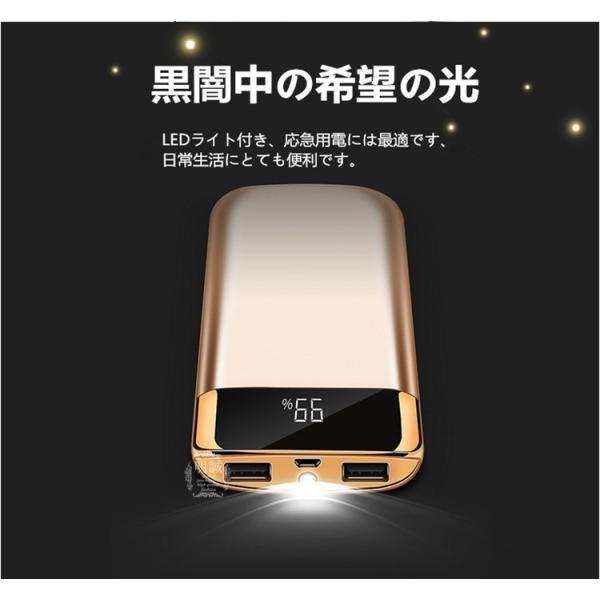 モバイルバッテリー 大容量10800mAh iOS/Android対応 充電器 LED残量表示 LEDライト付き iphone X 8 Xperia バッテリー 急速充電【PL保険加入済み】送料無料|meiseishop|06